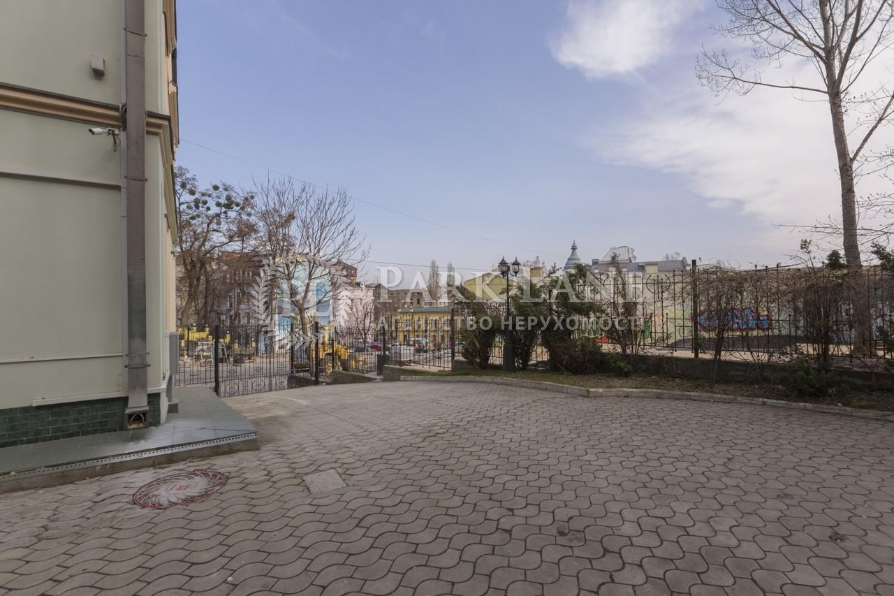 Окремо розташована будівля, Андріївський узвіз, Київ, J-24680 - Фото 55