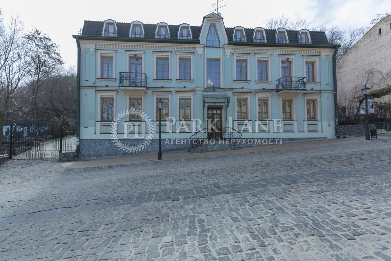 Дом Андреевский спуск, Киев, I-28471 - Фото 58