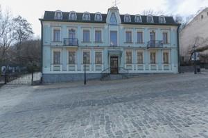Дом I-28471, Андреевский спуск, Киев - Фото 2