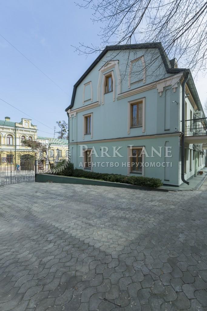 Дом Андреевский спуск, Киев, I-28471 - Фото 8