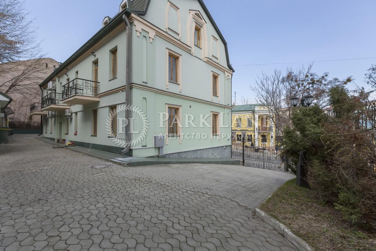 Дом Андреевский спуск, Киев, I-28471 - Фото 7