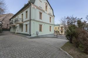Дом I-28471, Андреевский спуск, Киев - Фото 5