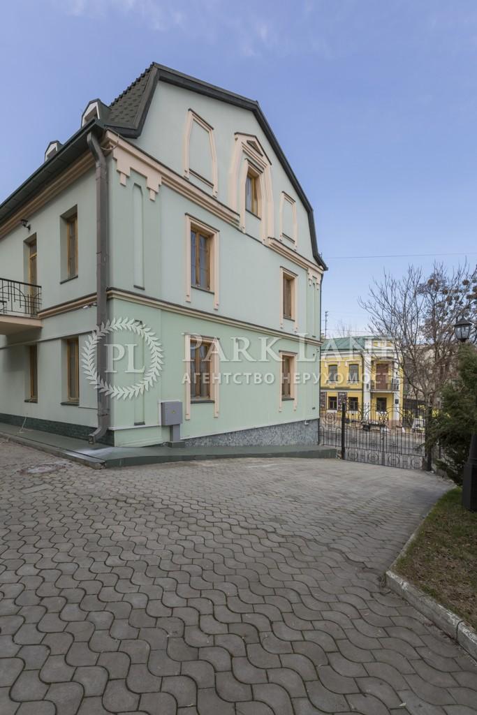 Дом Андреевский спуск, Киев, I-28471 - Фото 9