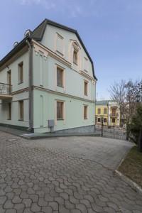Дом I-28471, Андреевский спуск, Киев - Фото 7