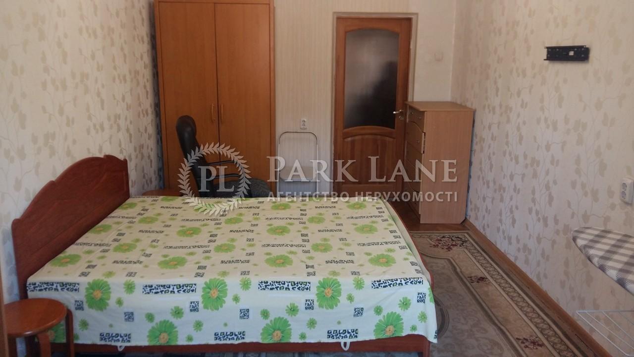 Квартира Победы просп., 25, Киев, R-16988 - Фото 7