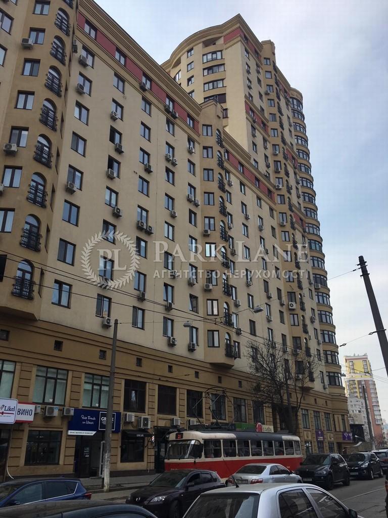 Офіс, вул. Дмитрівська, Київ, X-29409 - Фото 5