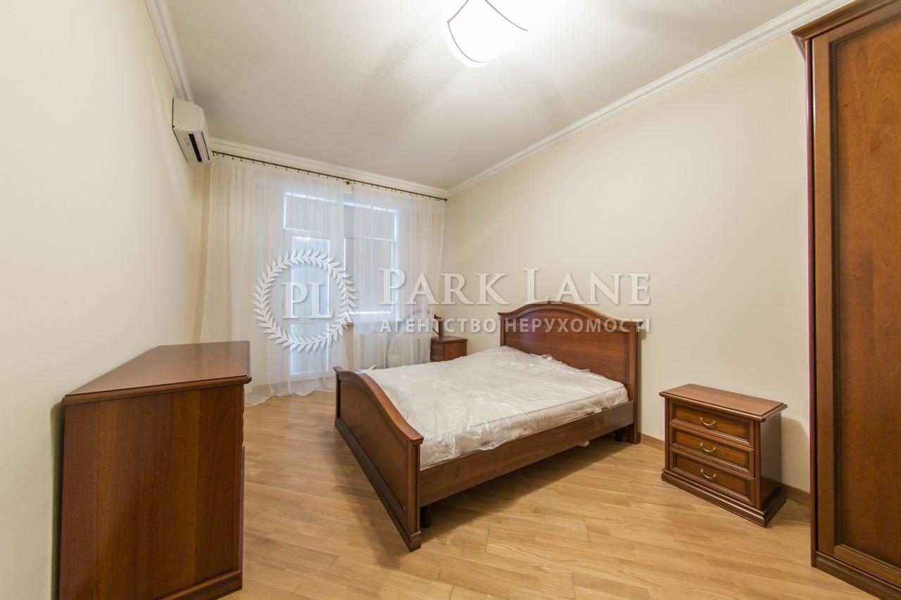 Квартира ул. Тургеневская, 44, Киев, R-16063 - Фото 12
