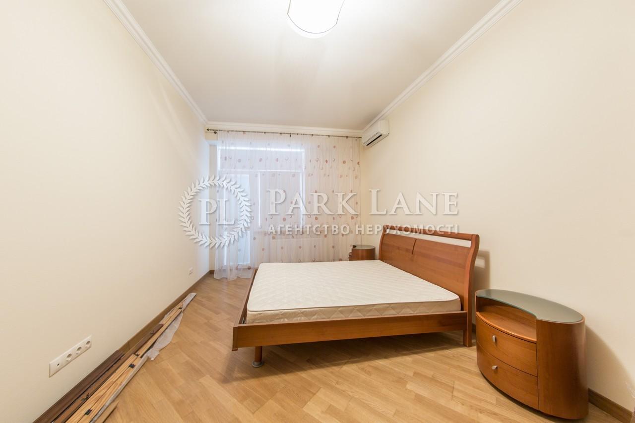 Квартира ул. Тургеневская, 44, Киев, R-16063 - Фото 13