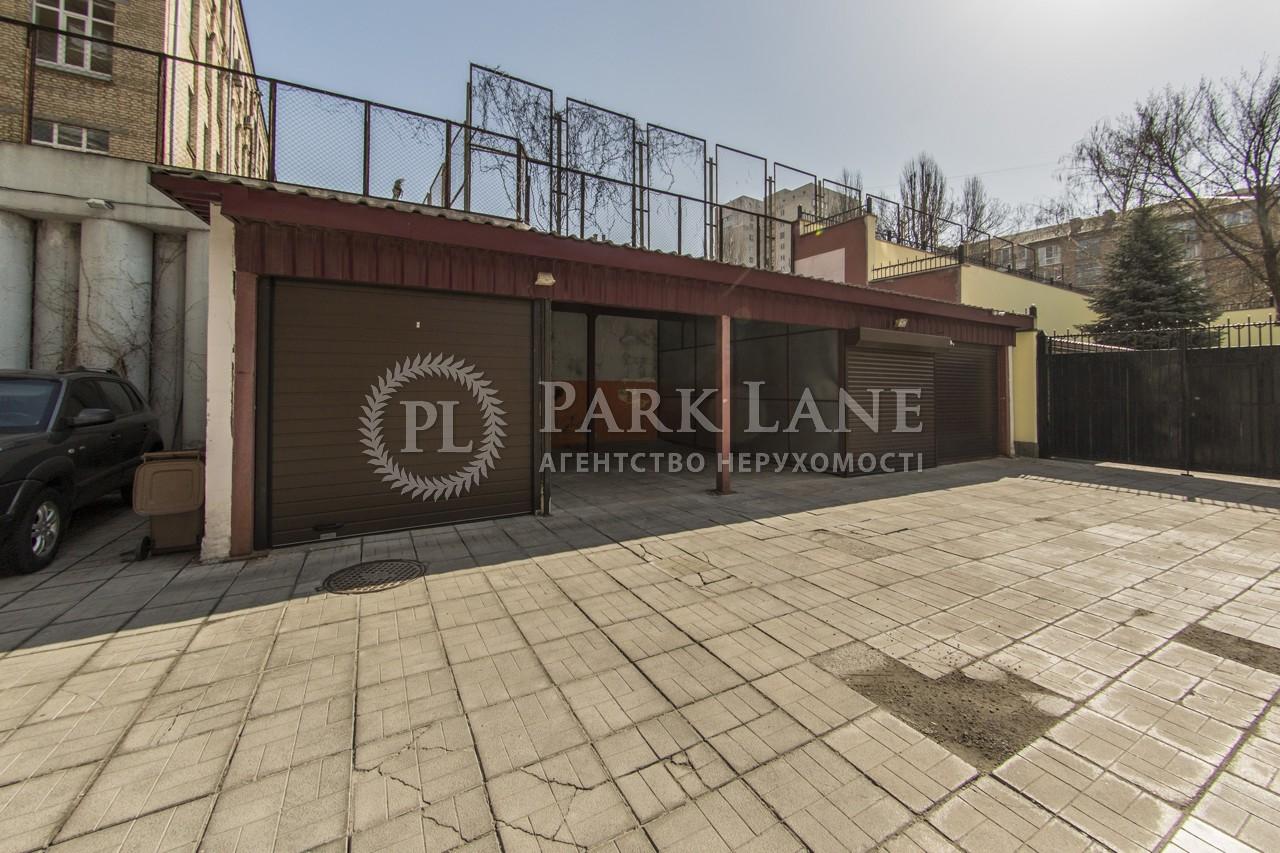 Квартира ул. Тургеневская, 44, Киев, R-16063 - Фото 26