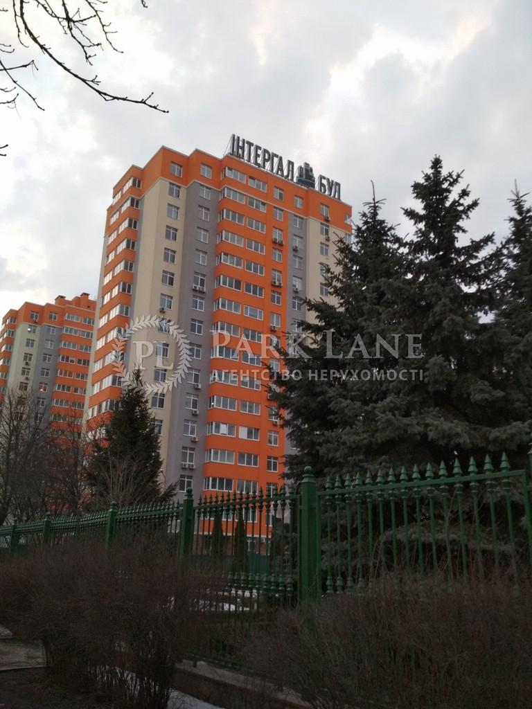 Квартира Комарова Космонавта просп., 46б, Киев, B-99927 - Фото 24