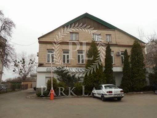Office, Kudriavska, Kyiv, I-31039 - Photo