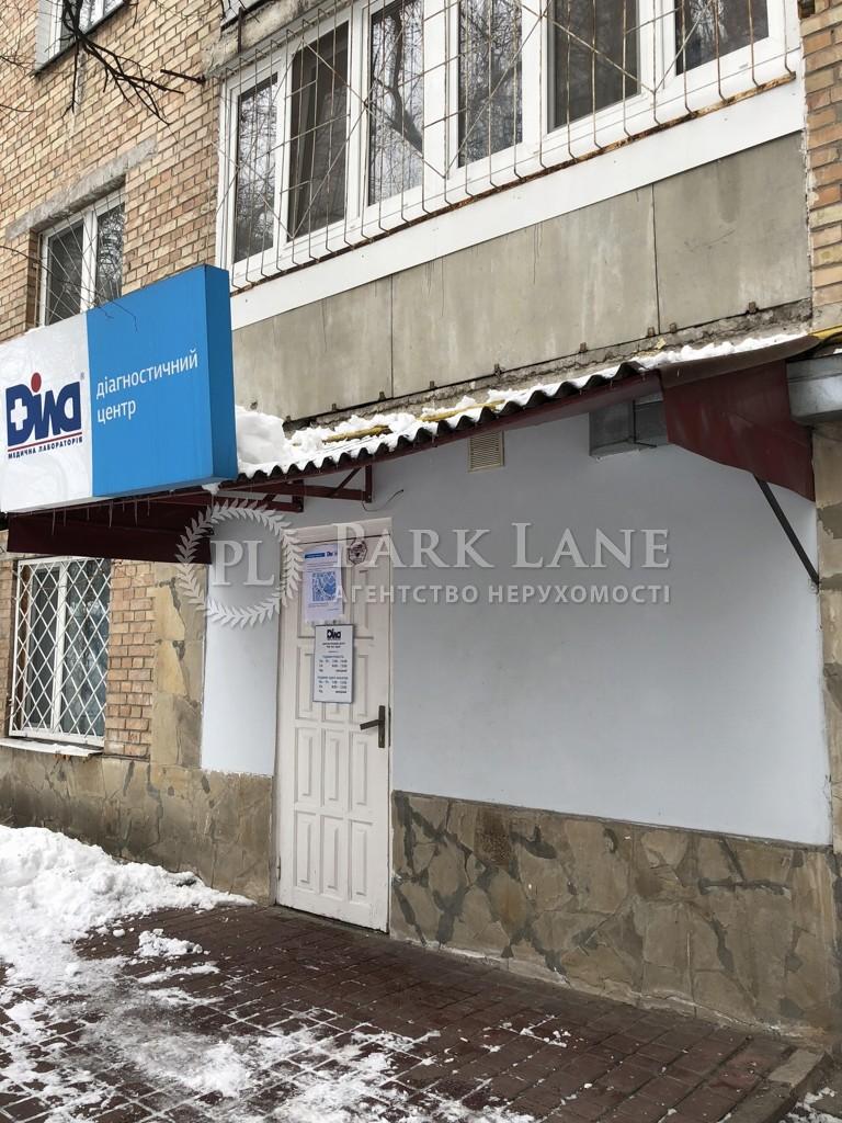 Офис, ул. Шелковичная, Киев, K-26129 - Фото 11