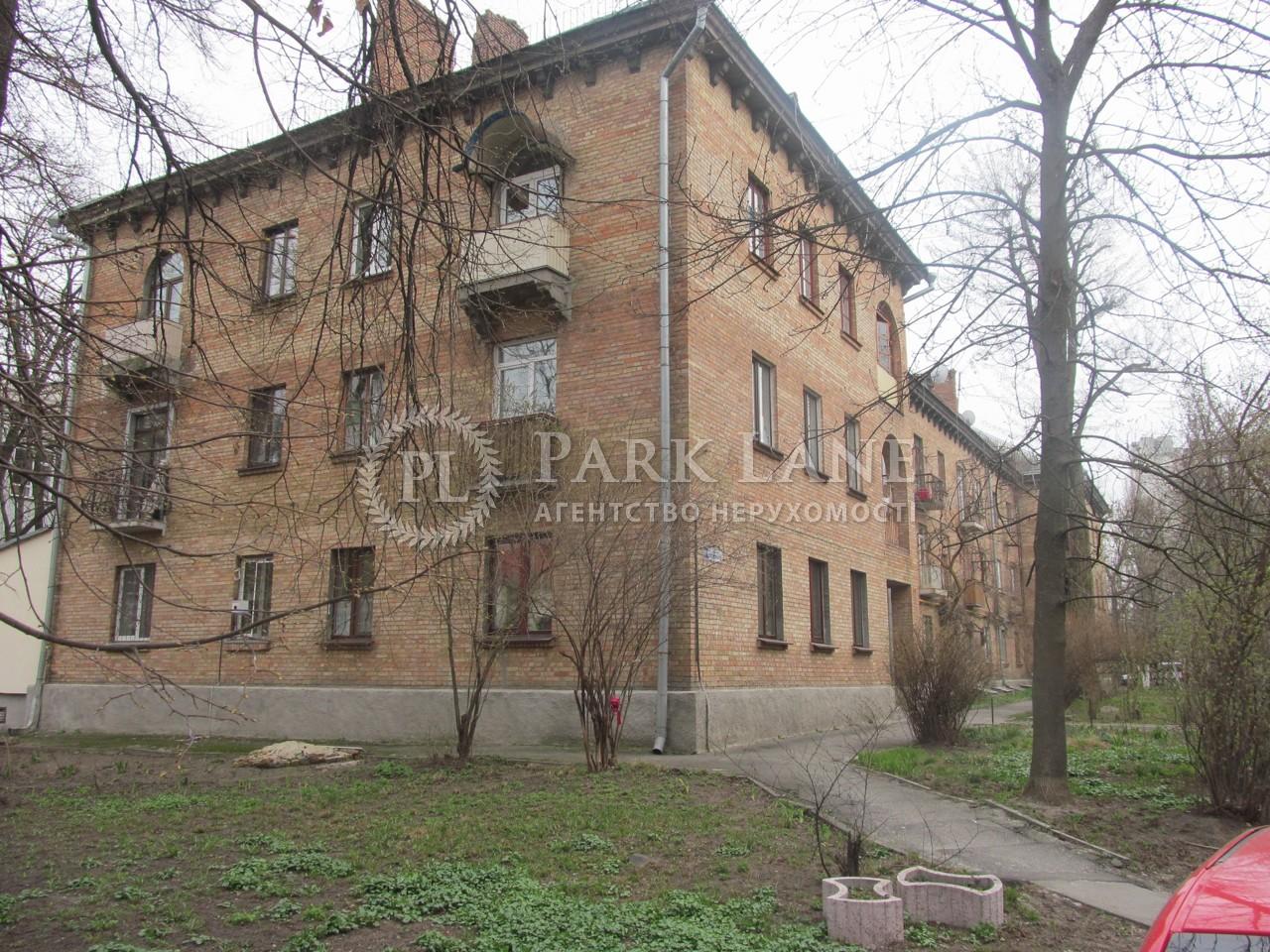 Квартира Победы просп., 37в, Киев, R-16282 - Фото 1