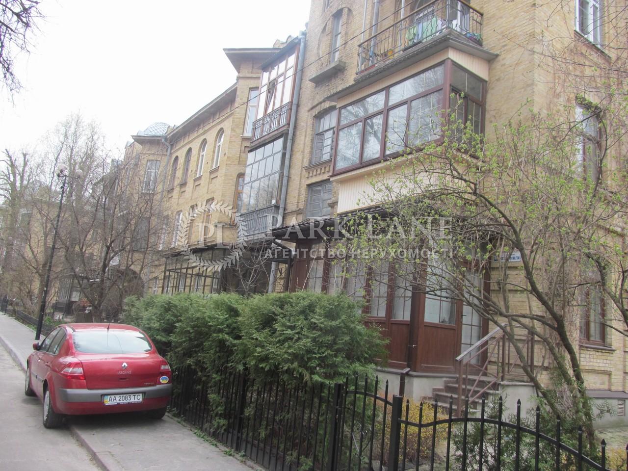 Квартира Победы просп., 37в, Киев, R-16282 - Фото 21