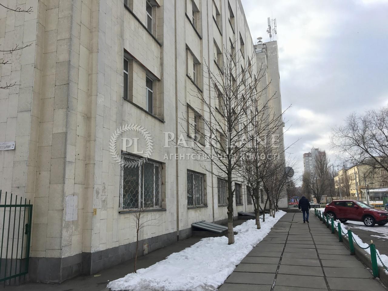 Нежилое помещение, Индустриальный пер., Киев, R-17016 - Фото 2