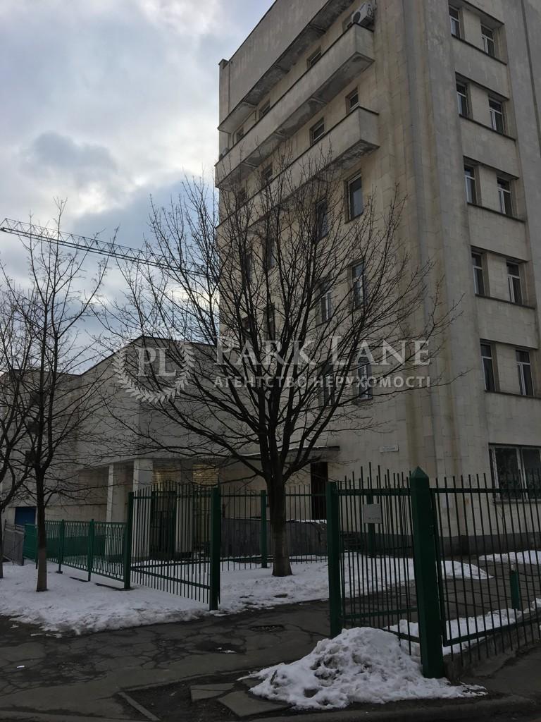 Нежилое помещение, Индустриальный пер., Киев, R-17016 - Фото 3