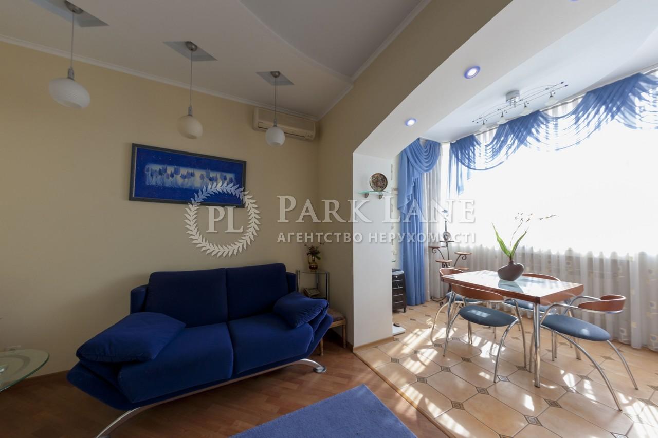 Квартира ул. Боткина, 4, Киев, B-96611 - Фото 10
