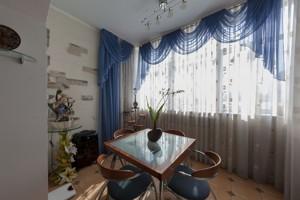 Квартира B-96611, Боткина, 4, Киев - Фото 12