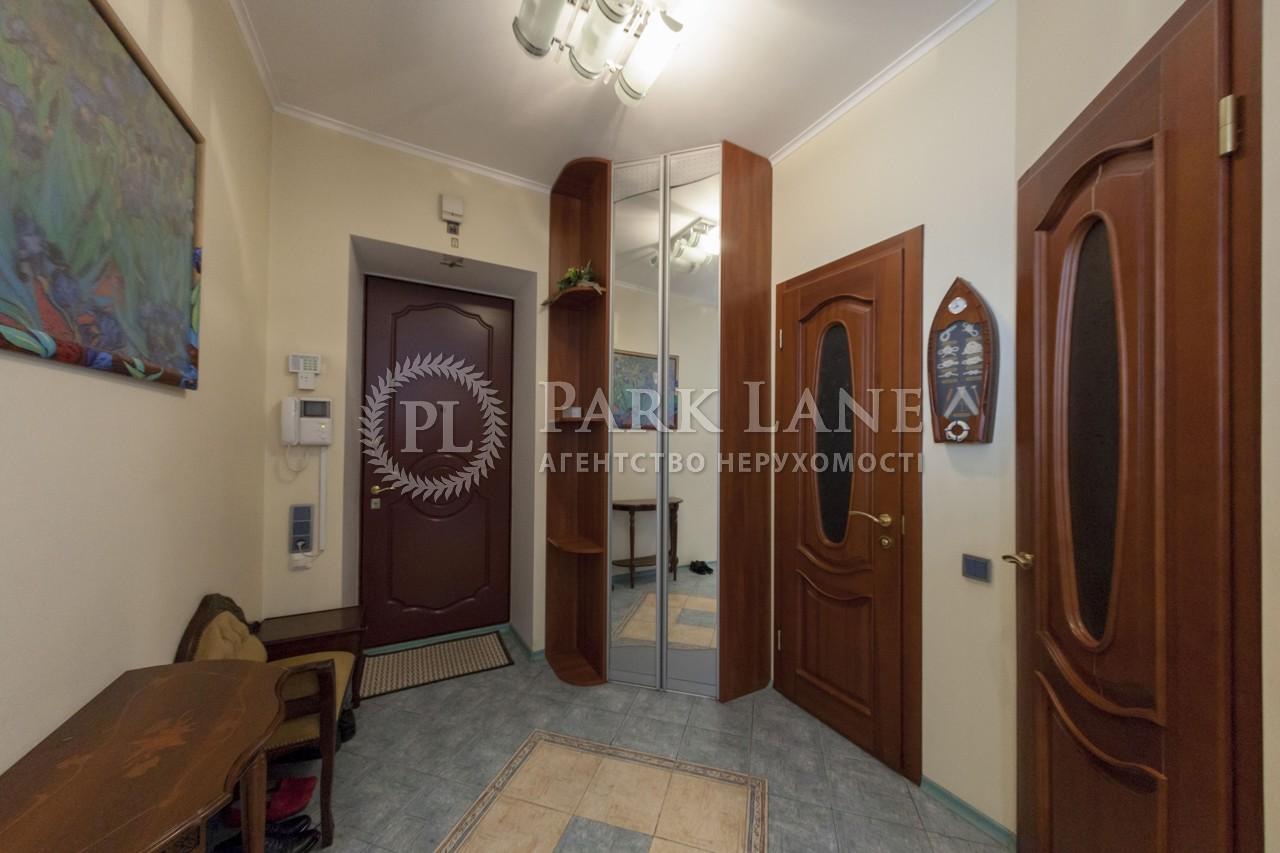 Квартира ул. Боткина, 4, Киев, B-96611 - Фото 23