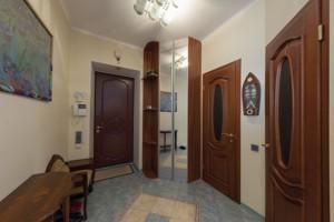 Квартира B-96611, Боткина, 4, Киев - Фото 23