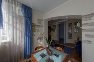 Квартира B-96611, Боткина, 4, Киев - Фото 13