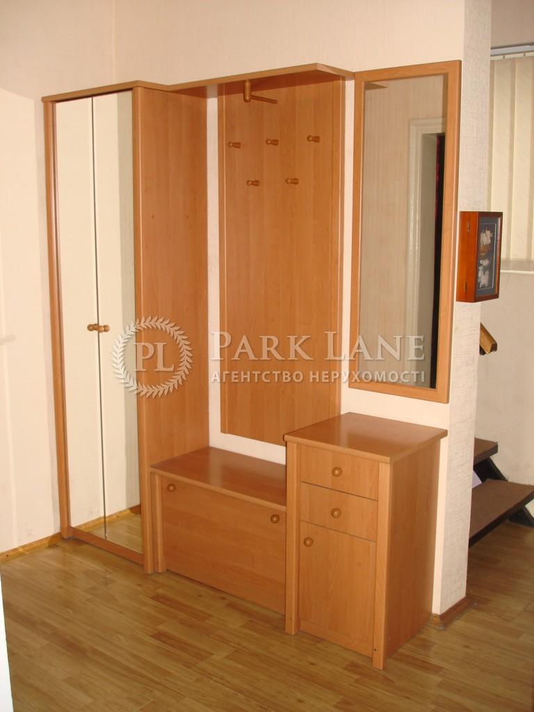 Будинок Z-1826567, Жовтнева, Крюківщина - Фото 5