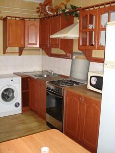 Будинок Z-1826567, Жовтнева, Крюківщина - Фото 1