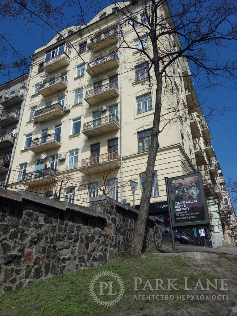 Квартира J-19850, Шелковичная, 36/7, Киев - Фото 2