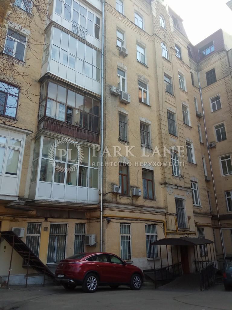 Квартира J-19850, Шелковичная, 36/7, Киев - Фото 3