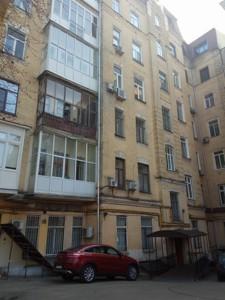 Квартира J-19850, Шовковична, 36/7, Київ - Фото 3
