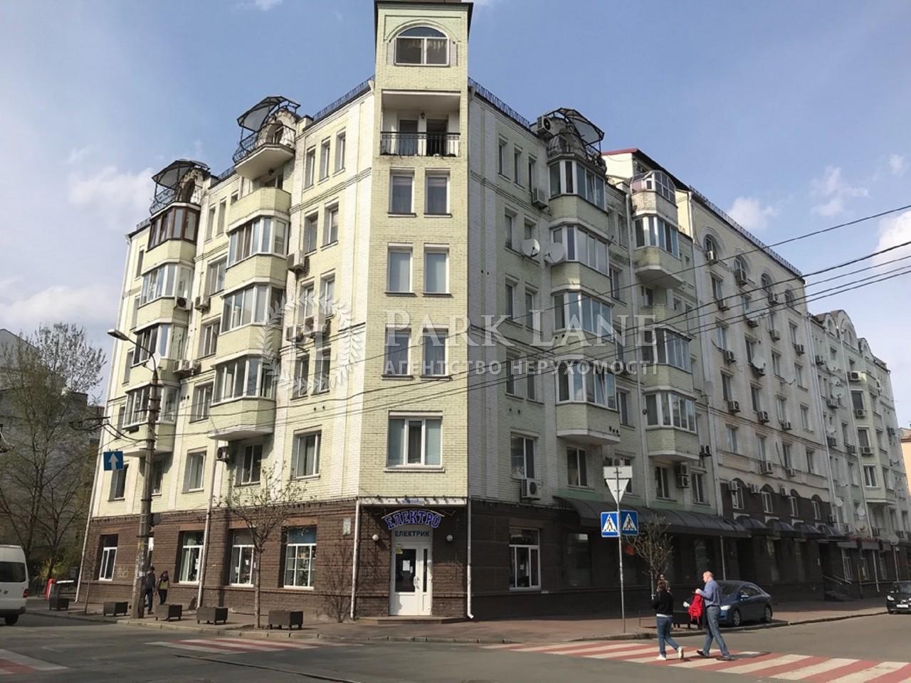 Квартира вул. Межигірська, 28, Київ, R-17060 - Фото 21