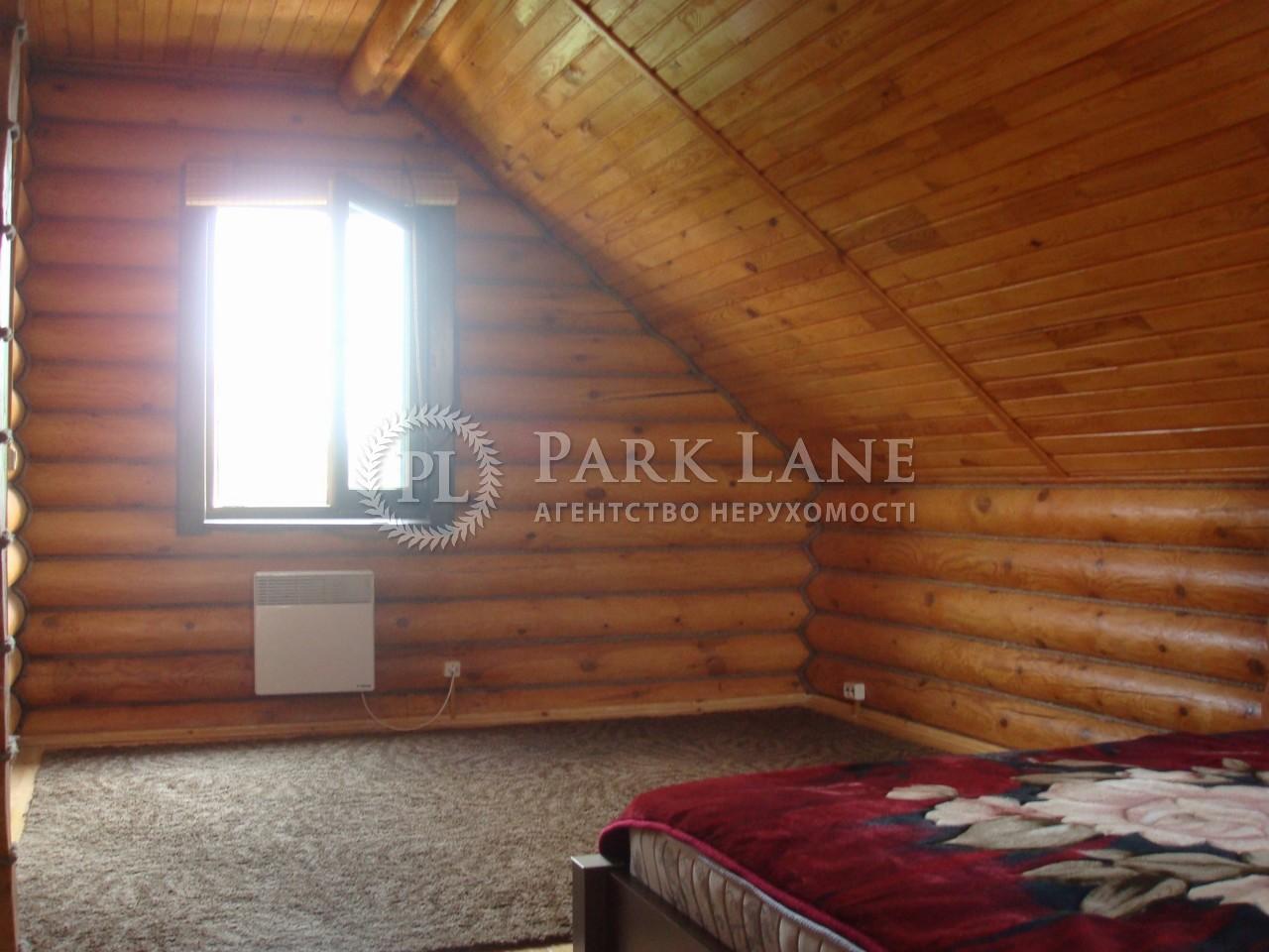Дом Рожны, R-5597 - Фото 3