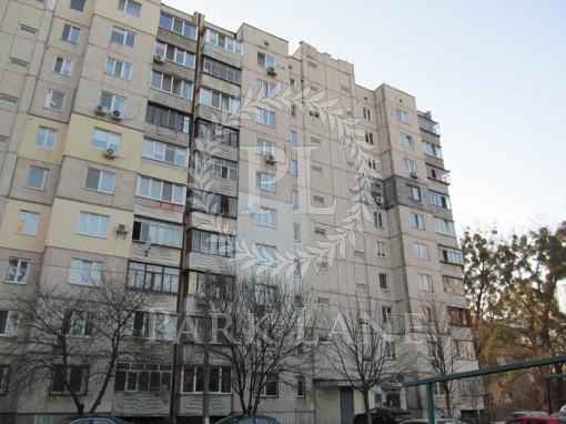 Квартира, Z-709764, 30в