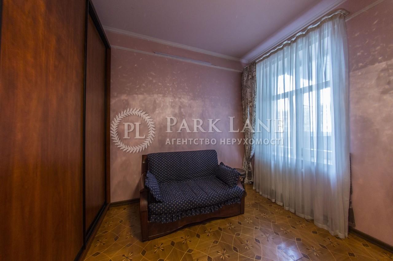 Квартира B-96720, Назаровская (Ветрова Бориса), 11, Киев - Фото 15