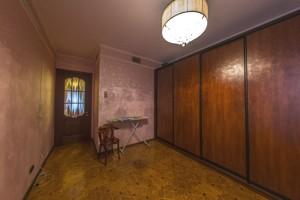 Квартира B-96720, Назаровская (Ветрова Бориса), 11, Киев - Фото 16