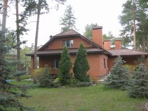 Дом Z-142779, Козин (Конча-Заспа) - Фото 1