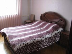 Дом Z-142779, Козин (Конча-Заспа) - Фото 6