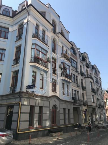 Квартира Воздвиженская, 50, Киев, I-28721 - Фото