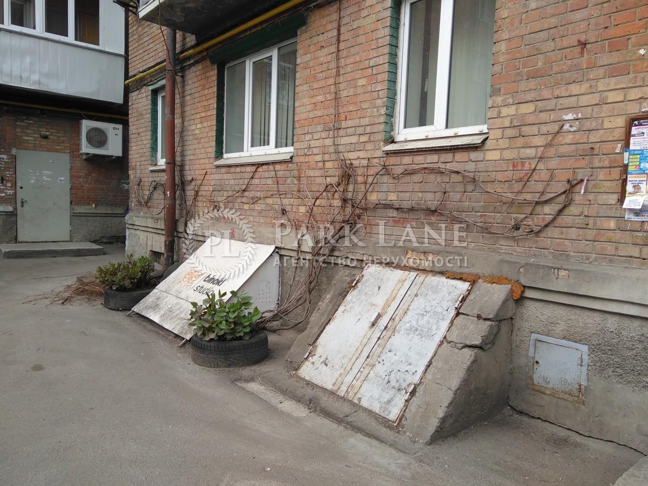 Нежилое помещение, ул. Константиновская, Киев, Z-1784335 - Фото 3