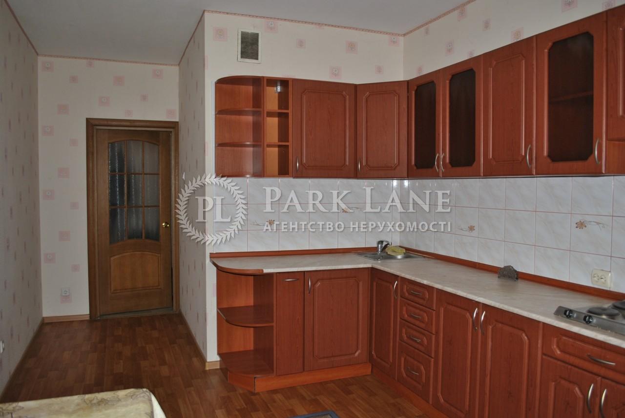 Квартира ул. Срибнокильская, 1, Киев, J-13618 - Фото 10