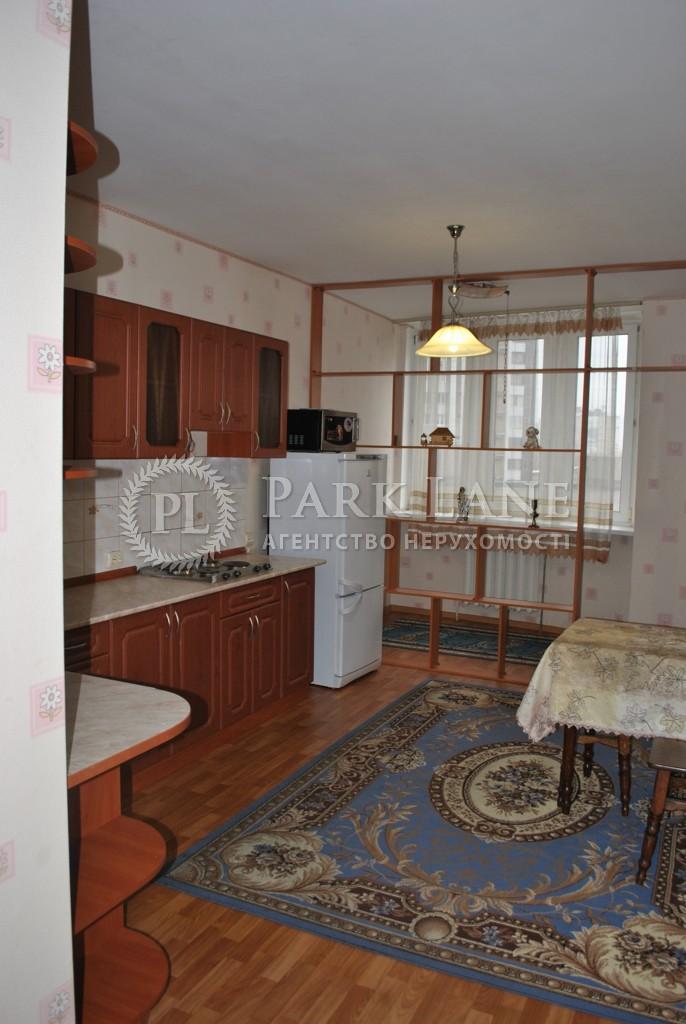 Квартира ул. Срибнокильская, 1, Киев, J-13618 - Фото 11
