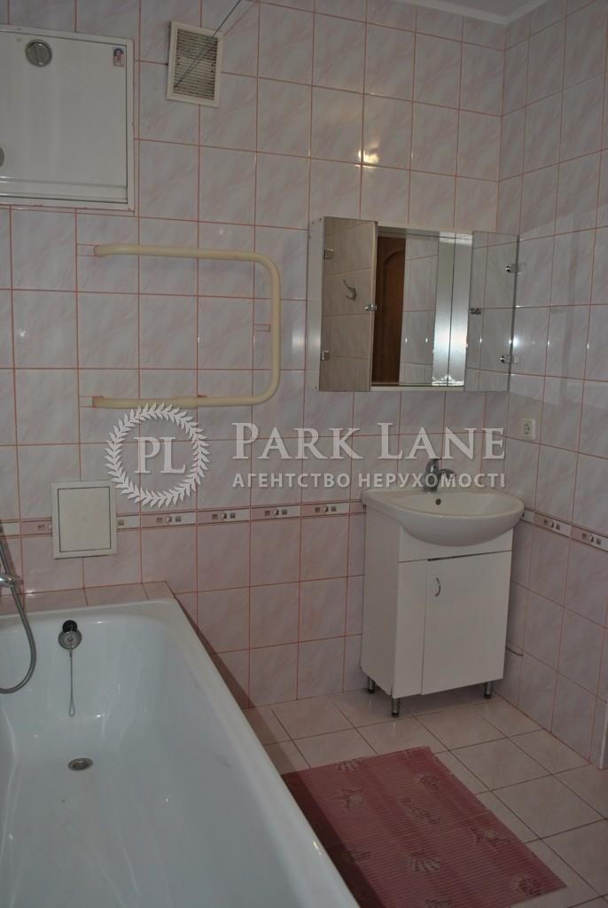 Квартира ул. Срибнокильская, 1, Киев, J-13618 - Фото 14