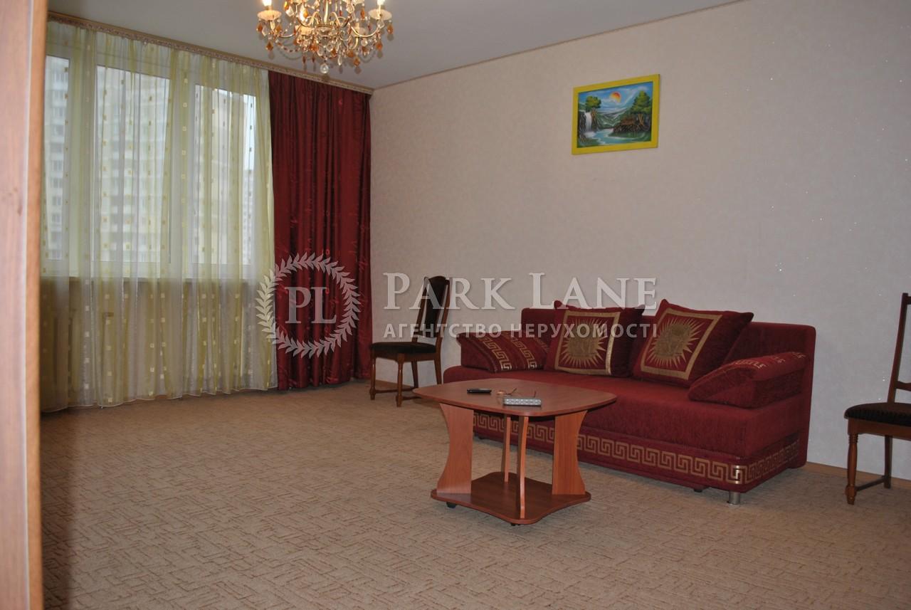 Квартира ул. Срибнокильская, 1, Киев, J-13618 - Фото 3