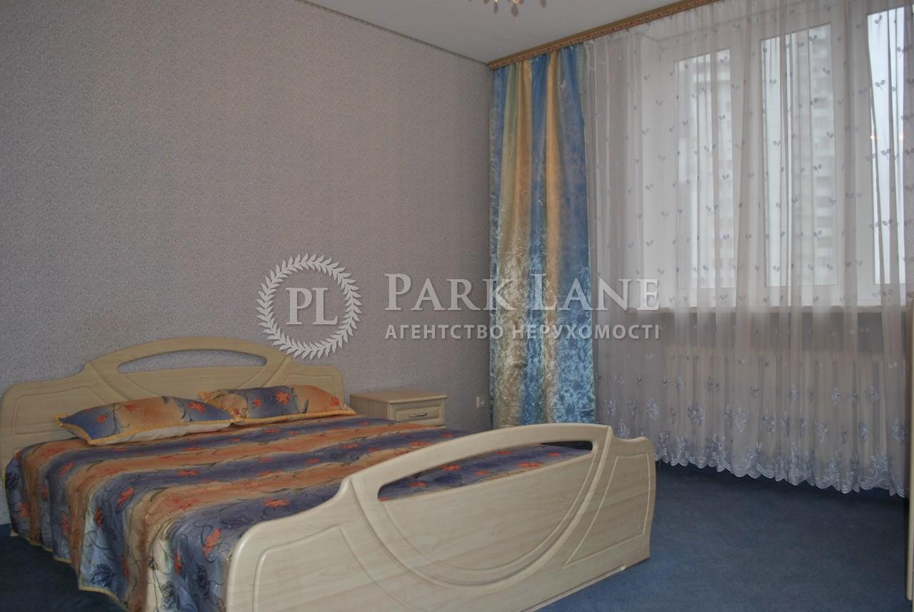Квартира ул. Срибнокильская, 1, Киев, J-13618 - Фото 6