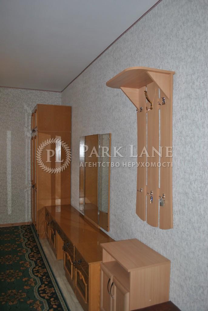 Квартира ул. Срибнокильская, 1, Киев, J-13618 - Фото 13
