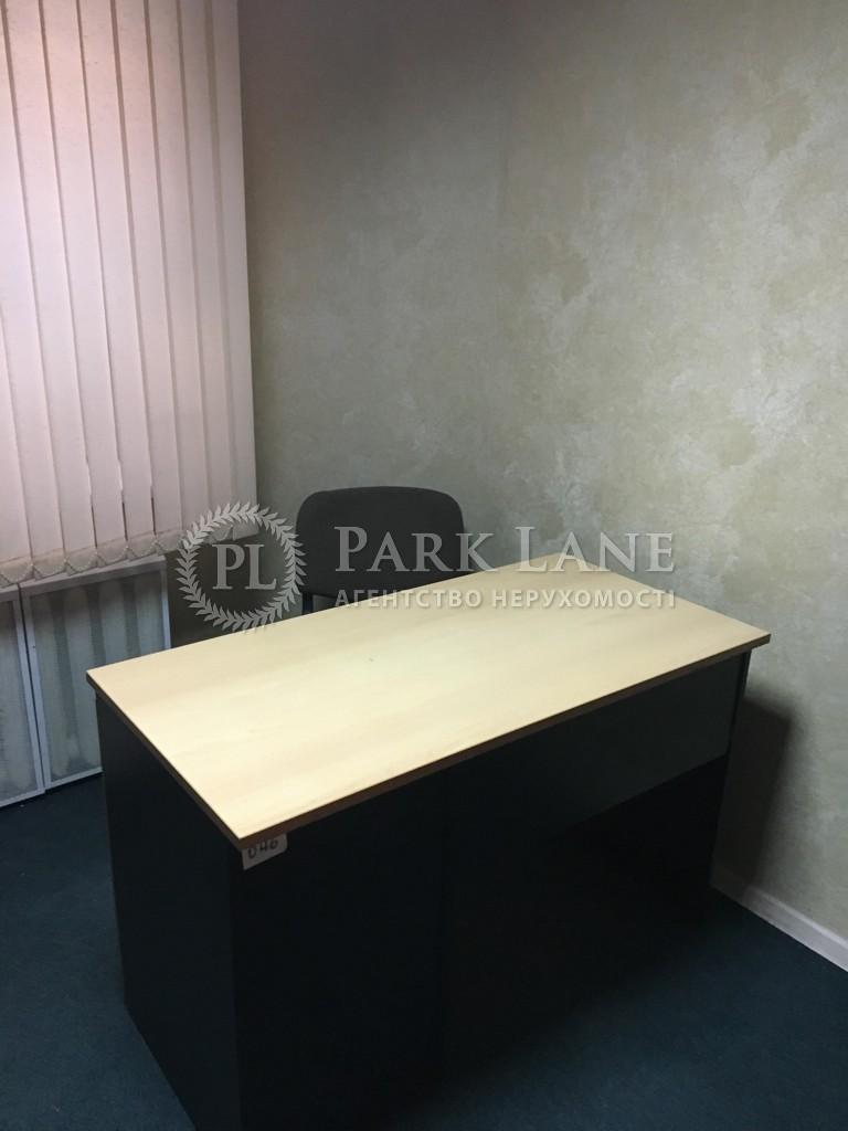 Офис, Дружбы Народов бульв., Киев, R-14203 - Фото 3