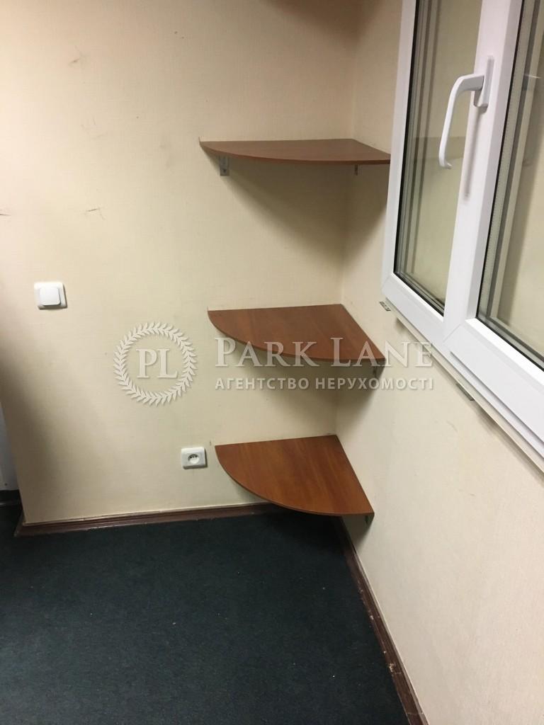 Офис, Дружбы Народов бульв., Киев, R-14203 - Фото 7