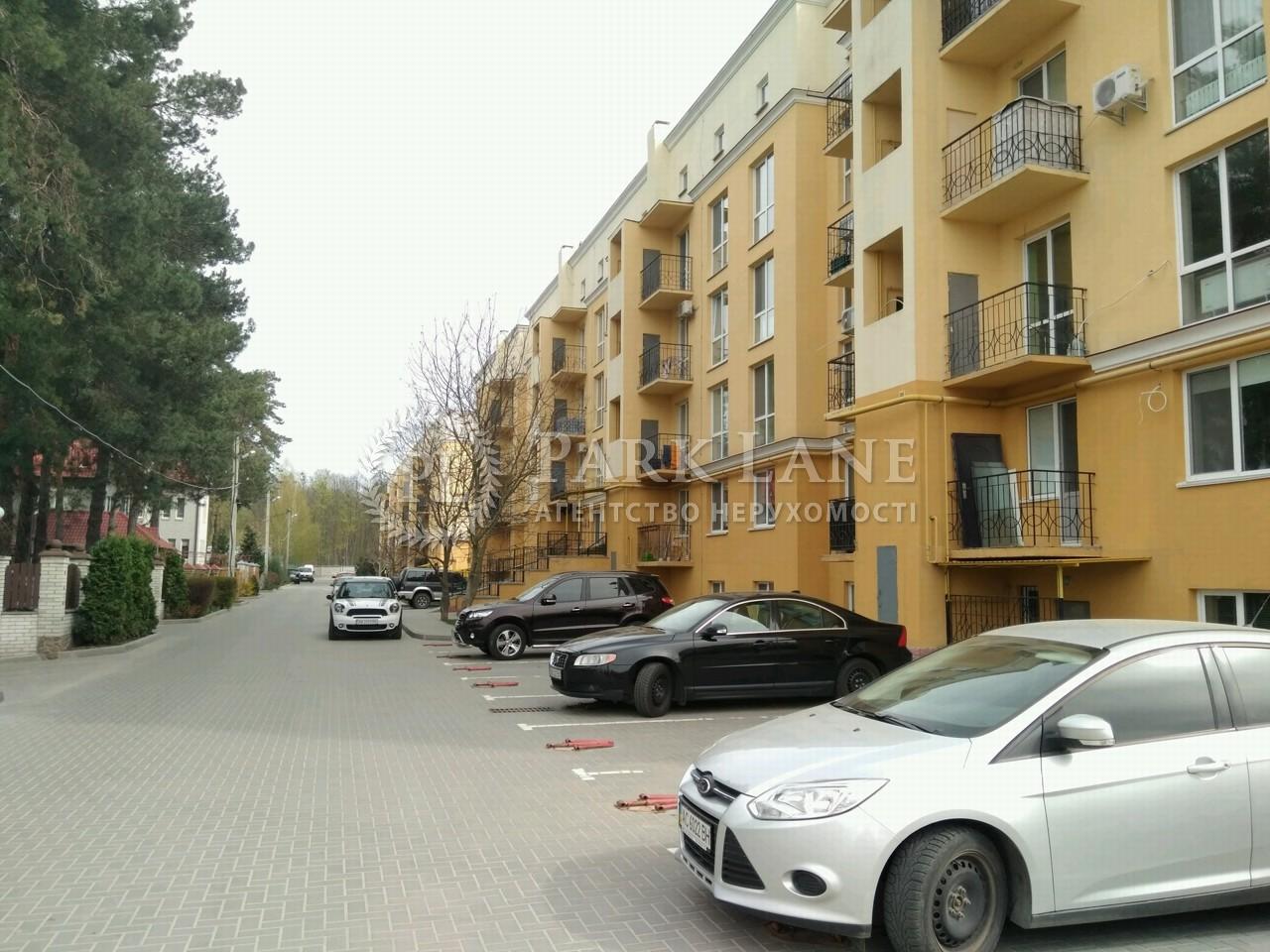 Квартира ул. Печерская, 24, Чайки, Z-702040 - Фото 1