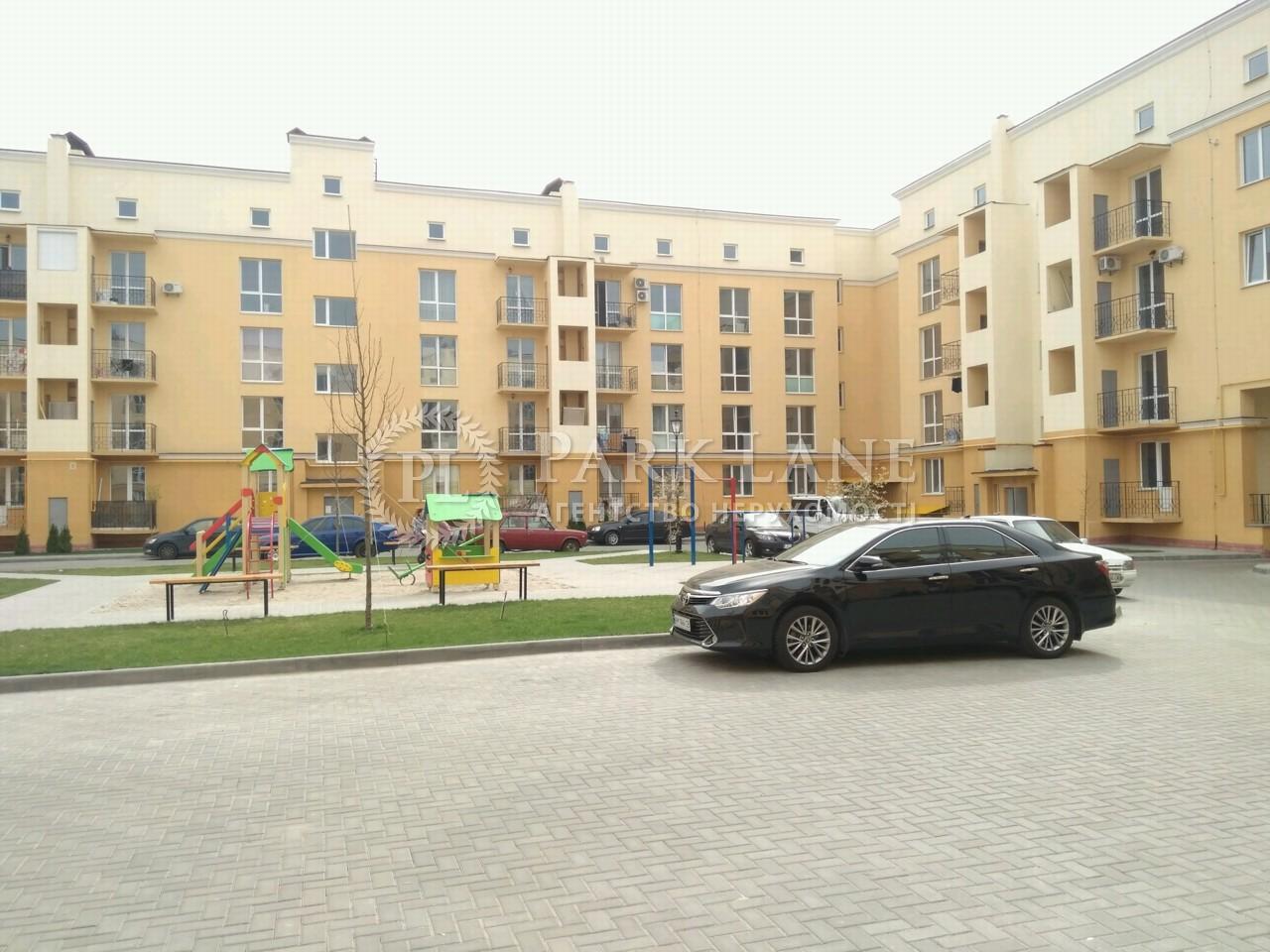 Квартира ул. Печерская, 24, Чайки, Z-702040 - Фото 2