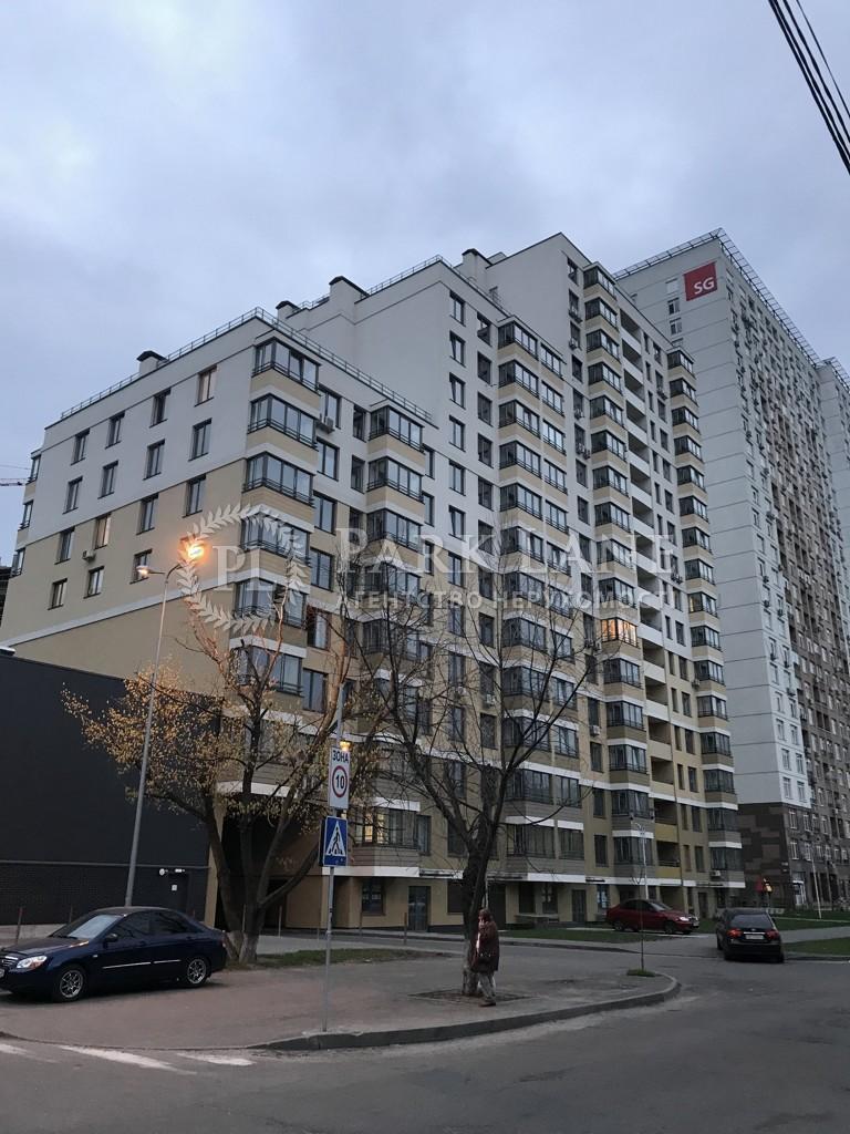 Квартира ул. Туманяна Ованеса, 1а, Киев, R-25238 - Фото 8